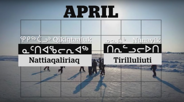 image du mois d'avril en inuktituk