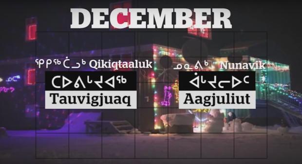 image de décembre en inuktitut