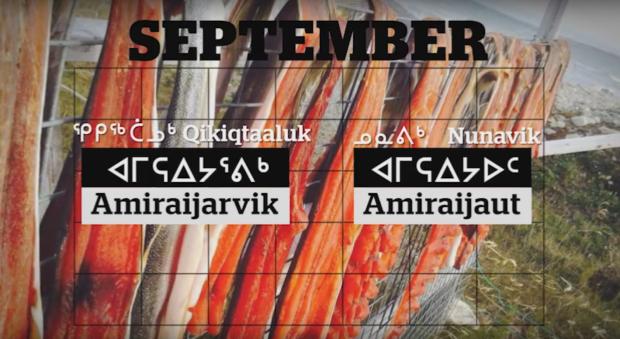 image de septembre en inktitut